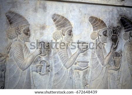 Tribute Bearers (Lydians)  (capital city of Persian empire, Darius ) Persepolis, Iran, Middle East