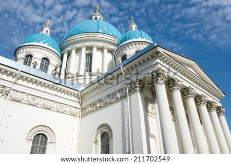 Trinity Cathedral, Saint Petersburg, Russia - stock photo