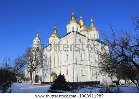 Trinity Church Exaltation of the Cross Monastery. Ukraine, Poltava