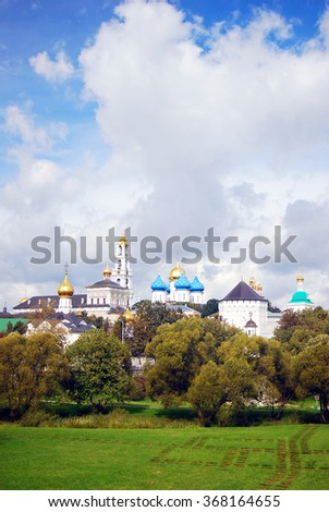 Trinity Sergius Lavra, Sergiev Posad, Russia. UNESCO World Heritage Site.  - stock photo