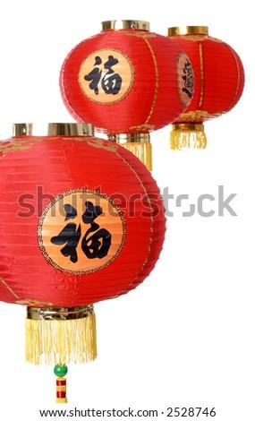 Trio of Chinese Lanterns - stock photo