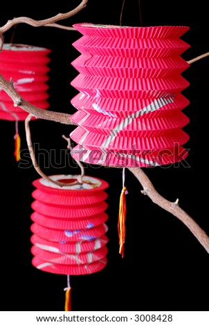Trio of Red Paper Chinese Lanterns - stock photo