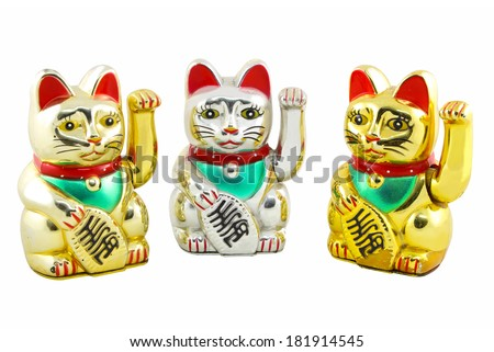 Triple Maneki Neko Japan Lucky Cat, Isolated with Clipping path - stock photo