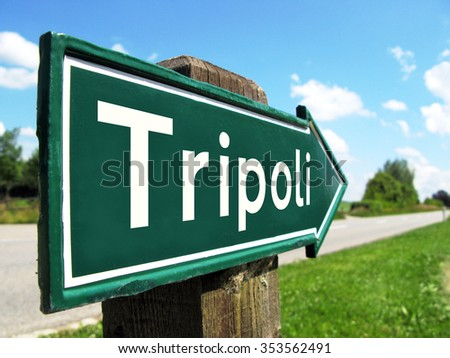 Tripoli signpost along a rural road