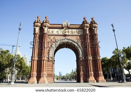 triumphal arch Barcelona - stock photo