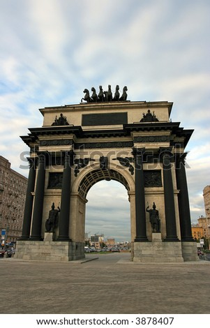 Triumphal arch in Moscow. Evening - stock photo