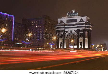 Triumphal arch in Moscow, night - stock photo