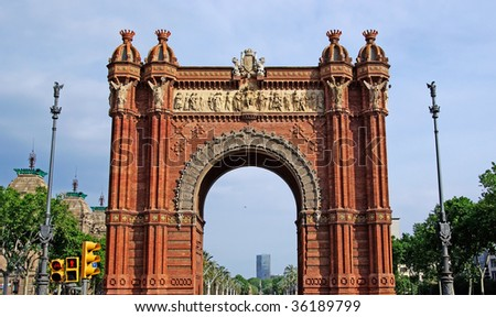 Triumphal arch made of brick. Barcelona, Spain. - stock photo