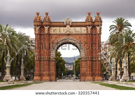 Triumphal Arch of Barcelona - stock photo