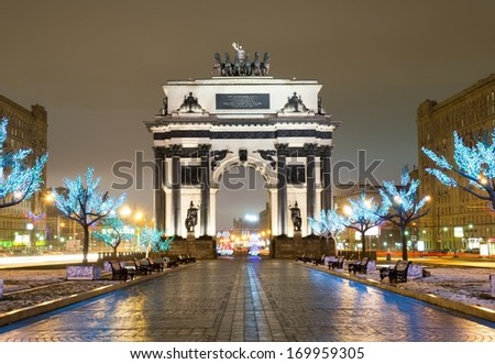 Triumphal Arch of Moscow at winter night, Russia - stock photo