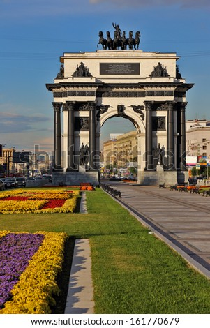 Triumphal Gate on Victory Square, Moscow, Russia  - stock photo