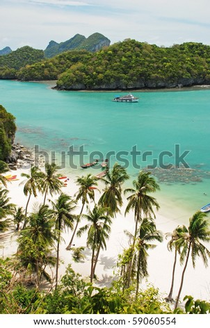 Tropical beach in Ang Thong National Park, Thailand - stock photo