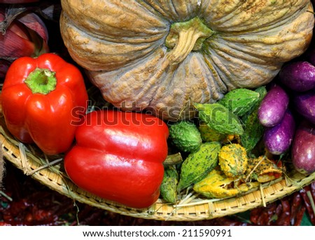 Tropical fruits and Vegetables.  - stock photo