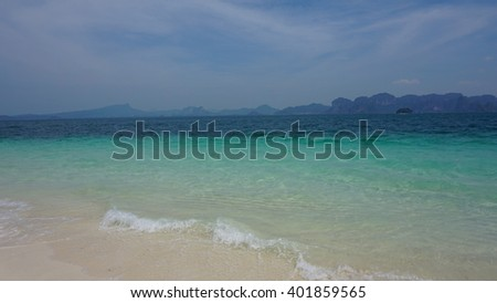 tropical landscape on thai island poda