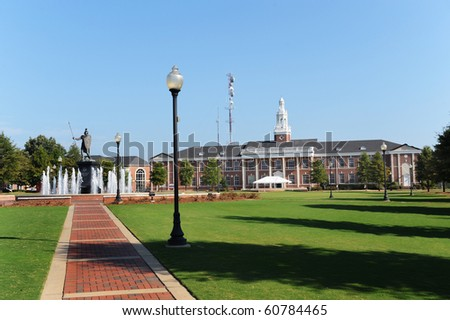 Troy university Campus in Troy , Alabama. Founded in 1887,mascot is the trojan.
