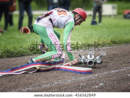 Troyan,Bulgaria - May 17,2016: Regional competition,during competitions in combat deployment during the Rescue Sport - stock photo