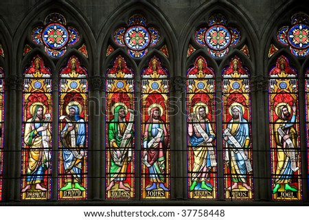 Troyes (Aube, Champagne-Ardenne, France) - Interior of the ancient cathedral, in gothic style, stained glasses: the little prophets - stock photo