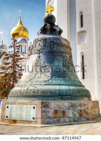 Tsar Bell is the largest in the world, Moscow Kremlin, Russia - stock photo