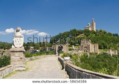 Tsarevets  Fortress in Veliko Tarnovo, Bulgaria - stock photo