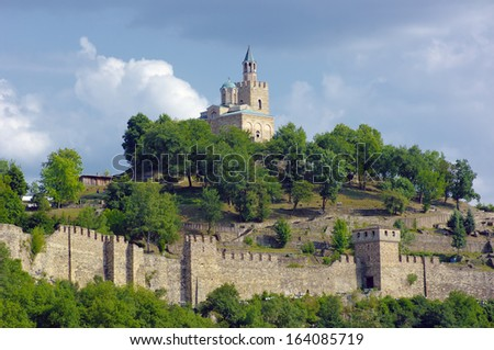 Tsarevets Hill and the Patriarchal Church in Veliko Tarnovo, Bulgaria