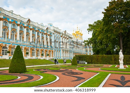 TSARSKOYE SELO (PUSHKIN), RUSSIA - SEPTEMBER 13, 2015: Catherine Palace and Park
