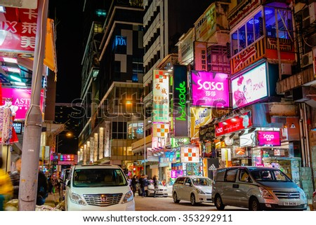 TSIM SHA TSUI,HONGKONG - DECEMBER 15 : night view of popular shopping street area at TSIM SHA TSUI,HONGKONG.