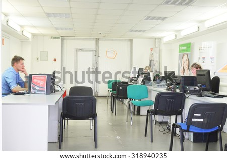 Tula, Rossia, September, 2, 2015: client office in a second-hand cars dealer showroom. In the conditions of an economic crisis more and more buyers get cars in the secondary market in Russia - stock photo