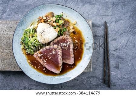 Tuna Tataki with Vegetable and Sushi Onigri - stock photo