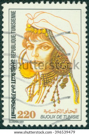 TUNISIA - CIRCA 1991: A stamp printed by Tunisia, shows Jewelry, Necklace, circa 1991 - stock photo