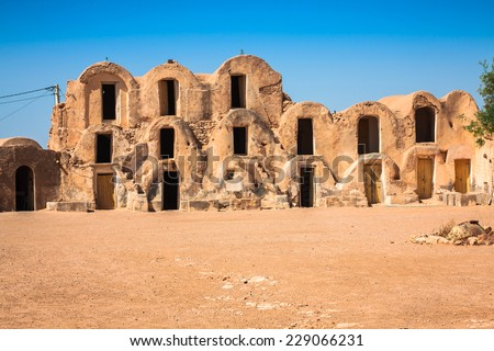 Tunisia. Medenine. Fragment of old Ksar located inside village. There were formerly fortified granaries (Ghorfas)