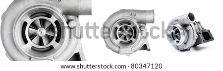 Turbine - stock photo