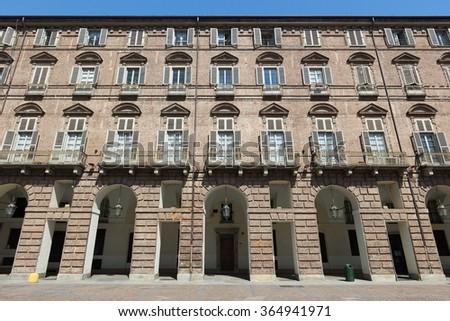 Turin library Palace close to Palazzo Reale - stock photo
