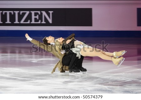 TURIN - MARCH 28: Sinead and John Kerr of Great Britain perform their exhibition program at the ISU World Figure Skating Championships held March 28, 2010 in Turin, Italy - stock photo