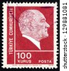 TURKEY - CIRCA 1952: a stamp printed in the Turkey shows Mustafa Kemal Ataturk, the First President of Turkey, Father of the Turks, circa 1952 - stock photo