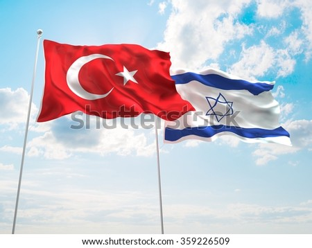 Turkey & Israel Flags are waving in the spring of the blue sky. - stock photo