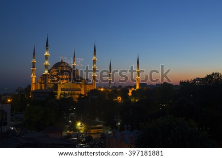 TURKEY ISTANBUL ; 25 JUNE 2015 : istanbul in the holy month, Ramadan