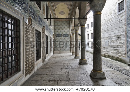 Turkey, Istanbul, Topkapi Palace, the Harem (forbidden to visitors, the Harem is one of the sultan's private apartments called Harem-i Humayun) - stock photo