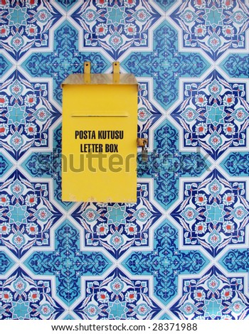 Turkish letter box on tile wall stock photo royalty free 28371988 turkish letter box on tile wall spiritdancerdesigns Images