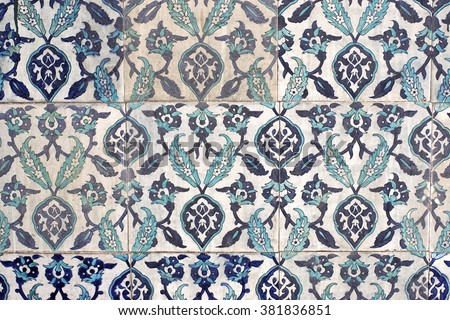 Turkish Tile Design From New Mosque, Istanbul, Turkey