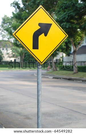 Turn right sign - stock photo