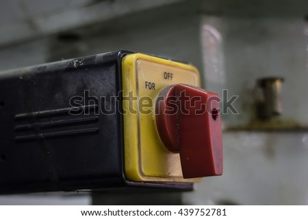 Turning control switch - stock photo