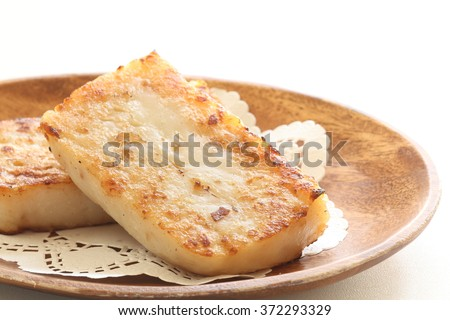 Turnip cake for Chinese lunar new year custom food image - stock photo