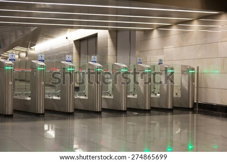 Turnstiles on an entrance to the subway, Moscow - stock photo