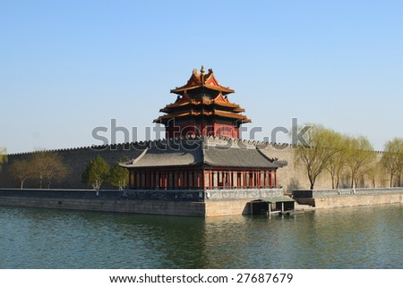 Turret in the northwest corner of the forbidden city, Beijing China