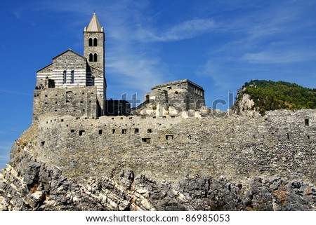 Tuscany in Italy - stock photo