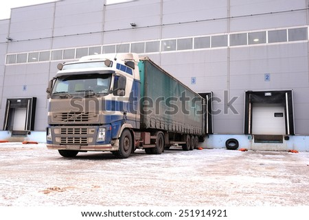 Tver region, Russia, February, 06,2015: truck are loaded at the warehouse