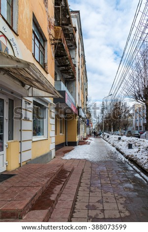 Tver, Russia - February 27. 2016.  Volnoga Novgoroda Street in the historic part of the citycentury