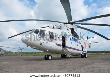 TVER, RUSSIA - JULY 09: Mi-26 heavy transport helicopter belonging to Vertical-T helicopter company is demonstrated during the Tver Blue Skies aviation festival on July 09, 2011 in Tver, Russia