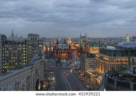 Tverskaya street, Historical museum near Kremlin and Red Square in Moscow, Russia - stock photo