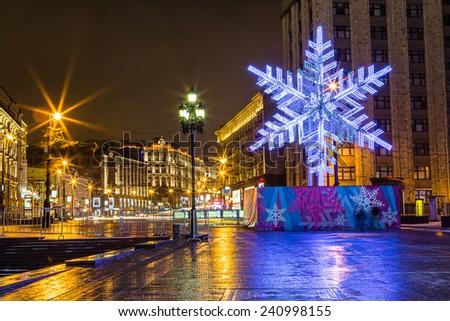Tverskaya Street in Moscow at night - stock photo